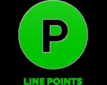 誰もが間違っているLINEポイントの使い道!スタンプ購入に使うな!もったいないぞ!ANAマイルにせよ!