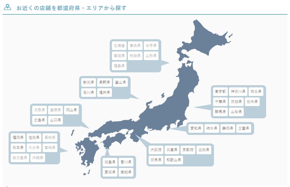 【国内・海外】EPARK旅行カウンター予約で6,000円相当のポイントゲット!