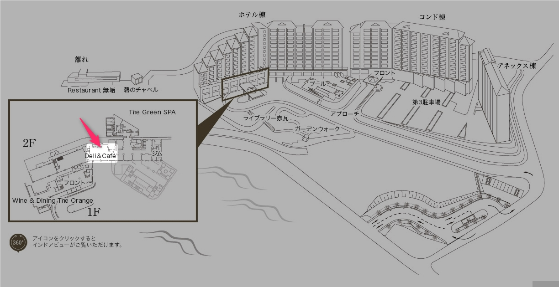 沖縄人気ホテルのコンドミニアム「カフーリゾート」ホテルのコンド棟・スイートルーム宿泊レビュー!