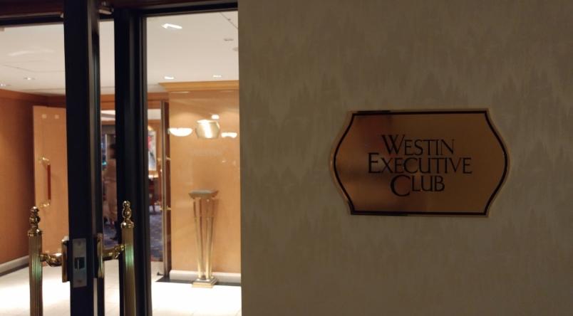 ウェスティンホテル東京(WESTIN TOKYO)宿泊レビュー!お部屋・ラウンジ・ザ・バーについて