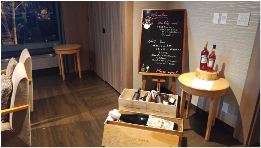 【プラチナ特典】伊豆マリオットホテル修善寺(温泉)のラウンジ・朝食・夕食レビュー!